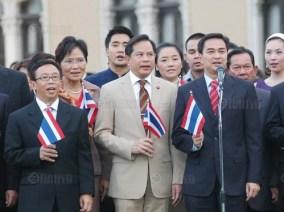 Thanks to Liberal Thai