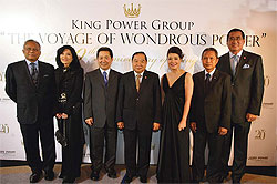 Prawit, Suthep and King Power