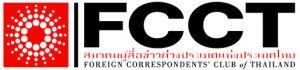 fcctlogo2 - Copy