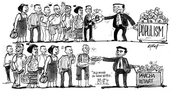 Political Prisoners in Thailand