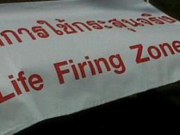 Shooting red shirts