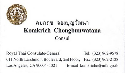 Royal thai consulate general political prisoners in thailand however the business card given turned out to display of his genuine place of employment which is the royal thai consulate in los angeles reheart Images