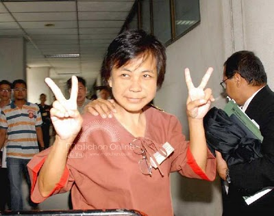 Darunee Charnchoengsilpakul - her illegal 'secret trial' overturned remains in prison