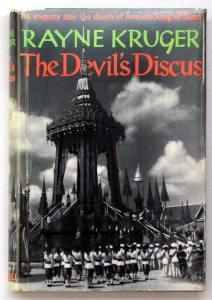 Devils Discus