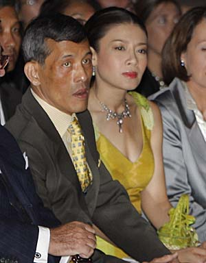 Princess Srirasmi Scandal http://thaipoliticalprisoners.wordpress.com/2011/02/06/of-wikileaks-fu-fu-and-succession/