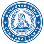 Democrat_Party_logo