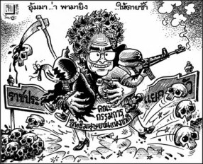 A Thai Rath cartoon of Amara's close relationship with Abhisit and the army