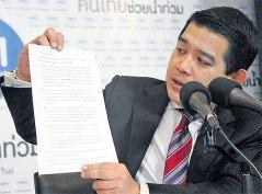 Chavanond being a spokesman (a Bangkok Post photo)
