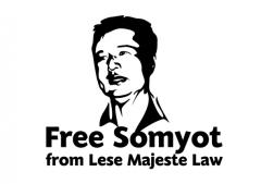 Free Somyos
