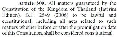 Article 309