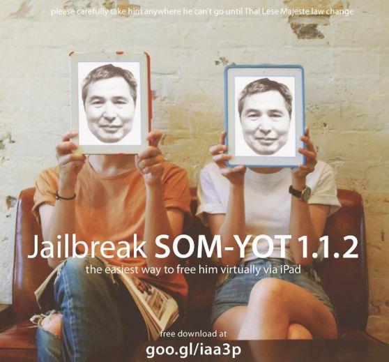 Somyot download
