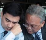 Abhisit and Suthep