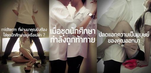 Thammasat_unif