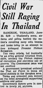 1951 30 Jun