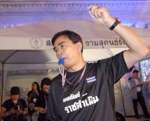 abhisit and whistle
