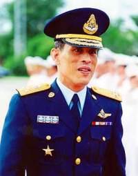 Prince in uniform