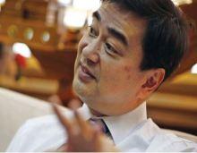 Abhisit 1