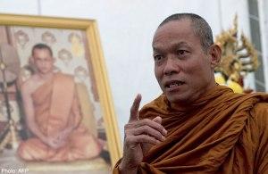 Buddha Issara