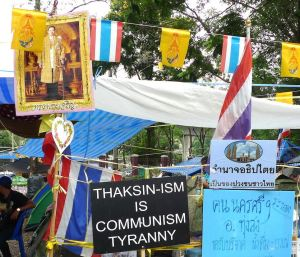 Thaksin commuinst