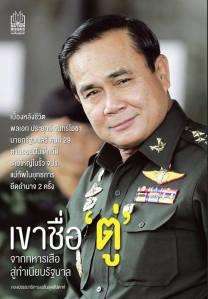 Propaganda Prayuth