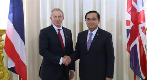Blair and Dictator