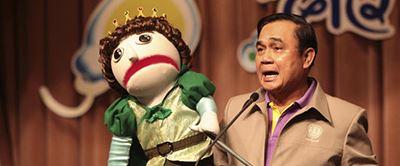 Prayuth Puppetry