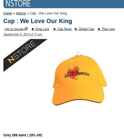 Discounting the king
