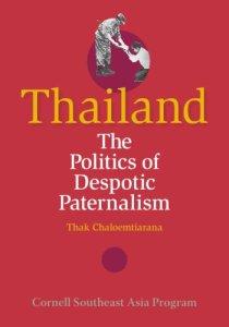 Thak book