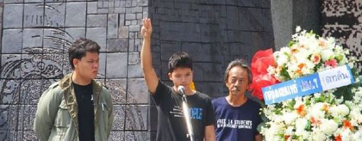 anti-junta