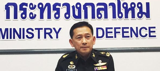 military-in-charge