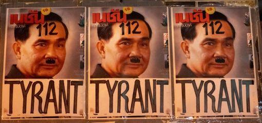 Tyrant 112